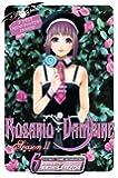 Rosario+Vampire: Season II, Vol. 6