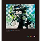 Black Rock Shooter Blu-ray Box 5 DISC [Limited Edition] [Blu-ray]