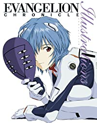 Evangelion Chronicle: Illustrations (Edizione USA)