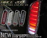 【期間限定セール】 200系 ハイエース ファイバー LEDテールランプ V3 フルLED インナーレッドタイプ