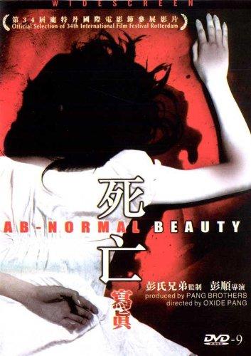 Abnormal Beauty