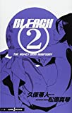 BLEACH THE HONEY DISH RHAPSODY (JUMP j BOOKS)