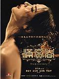 Concubine [Blu-ray]