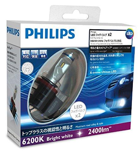 フィリップス PHILIPS 車検対応 3年保証 LEDフォグバルブ【X-treme Ultinon LED フォグ 6200K】H8/H11/H16対応 12834UNIX2J