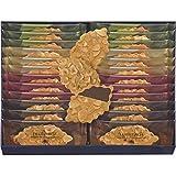 チョコレート バレンタイン モロゾフ ファヤージュ MON1021 国産 ギフトに使えるメーカー包装済品 単品 【1点】