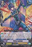 Cardfight!! Vanguard TCG - Flying Lapwing (G-BT04/071EN) - G Booster Set 4: Soul Strike Against The Supreme