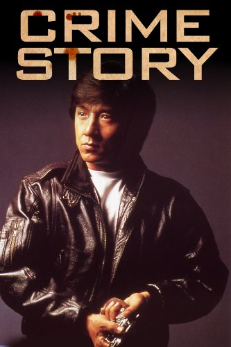 Jackie Chan: Crime Story