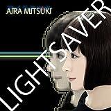 LIGHTSAVER
