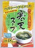 美味しいダイエットスープ◆お手軽簡単!【寒天スープ】7食入(43.4g)