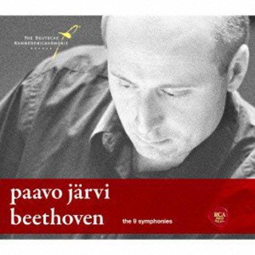 BEETHOVEN / JARVI,PAAVO