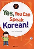 img - for Yes, You Can Speak Korean!: Book 2 (Korean Edition) book / textbook / text book