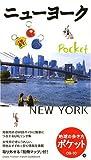 19 地球の歩き方 ポケット ニューヨーク 2009~2010 (地球の歩き方ポケット)