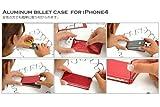 アルミビレットケース for iPhone4S / iPhone4  スタンダード シルバー