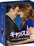 キャッスル/ミステリー作家のNY事件簿 シーズン6 コレクターズ BOX Part2 [DVD] -