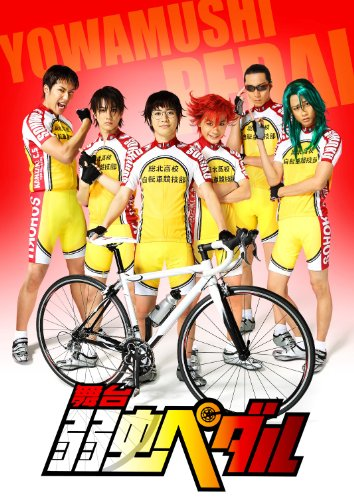 Theatrical Play - Yowamushi Pedal (2DVDS) [Japan DVD] DFZS-7215