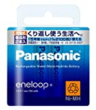 Panasonic eneloop 単4形 2本パック スタンダードモデル BK-4MCC/2