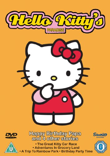 Hello Kitty's Paradise Happy Birthday Papa and 4 Other Stories [DVD]