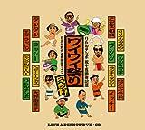LITTLE TEMPO 結成15周年「真夏のワイワイ祭りスペシャル!!」at 東京・日比谷野外音楽堂 [CD + DVD]