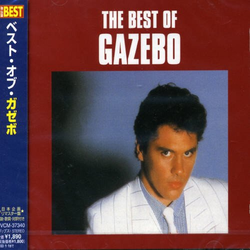 CD : GAZEBO - Best