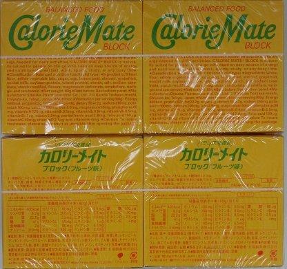 大塚 カロリーメイトブロックフルーツ味4本入80g