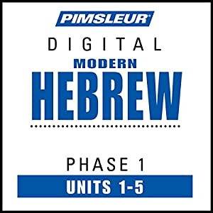 Hebrew Phase 1, Unit 01-05 Audiobook
