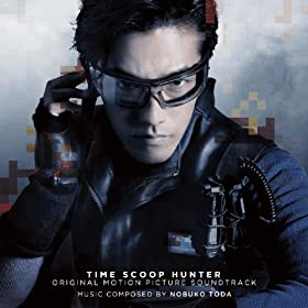 Time Scoop Hunter (Original Motion Picture Soundtrack)