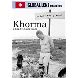 Khorma (Amazon.com Exclusive)
