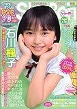 Sho-Boh vol.7 (海王社ムック 58)