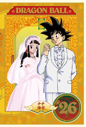 DRAGON BALL #26 [DVD]