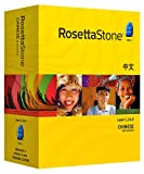Rosetta Stone V3: Chinese (Mandarin) Level 1-3 Set with Audio Companion [OLD VERSION]
