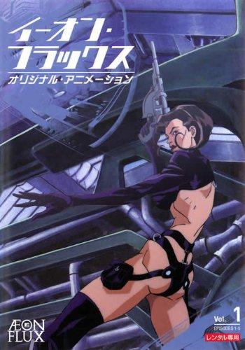 イーオン・フラックス オリジナル・アニメーション 全2巻セット  [DVD]