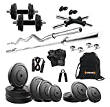 #7: Kore 20KG Combo 2-WB Home Gym