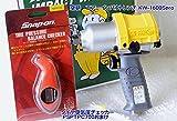 空研 KW-1600Spro-HAPPY インパクトレンチとタイヤ空気圧チェッカーのセット