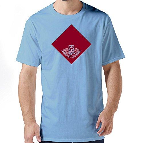 永航 大人 早稲田大学 カスタマイズするシャツ 半袖 綿 Lサイズ