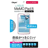 ASUS MeMO Pad 8 ME181 用 液晶保護フィルム 指紋防止 高光沢 気泡レス加工 TBF-MP814FLS