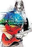 Kiko Loureiro - The White Balance [UK Import]