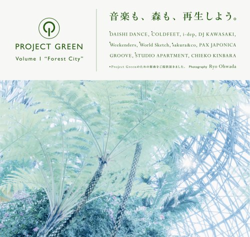 Project Green vol.1-Forest City-