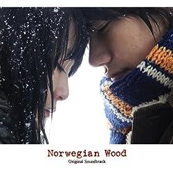 ノルウェイの森 サウンドトラック