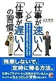 山本 憲明 / 山本 憲明 のシリーズ情報を見る