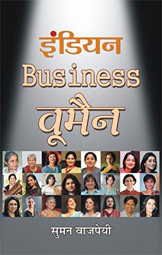 indian-business-women-hindi