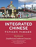 img - for Integrated Chinese: Level 2 Part 2 Workbook (Chinese Edition) book / textbook / text book