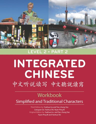 Integrated Chinese: Level 2 Part 2 Workbook (Chinese...