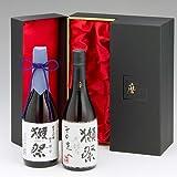 【日本酒】獺祭 その先へ セット