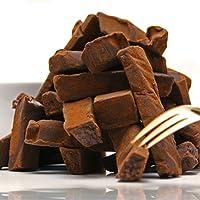 [天使のおくりもの] 【訳あり】 ふぞろいご自宅用 生チョコ 濃厚プレーン280g