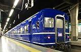 【カトー】(10-823) 24系 寝台特急 「あけぼの」3両増結セットKATO鉄道模型Nゲージ