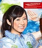 少女飛行(初回限定盤D槙田紗子)