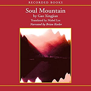 Soul Mountain Audiobook
