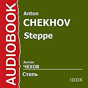 Steppe [Russian Edition] | [Anton Chekhov]