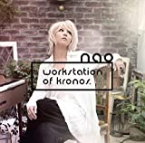naoのPCゲーム曲アルバム第5弾「workstation of Kronos.」発売