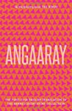img - for Angaaray book / textbook / text book
